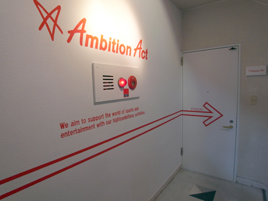 Ambition Act