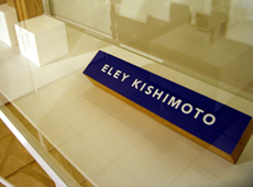 ELEY KISHIMOTO